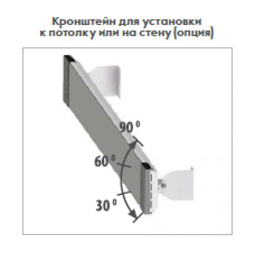 Инфракрасные обогреватели с открытым излучателем KIRH-E15T-11