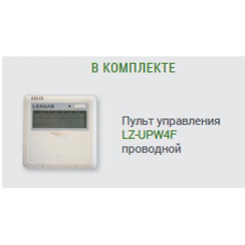 Инверторные кассетные сплит-системы LESSAR LS-HЕ36BМA4/ LU-HЕ36UМA4/ LZ-B4IB