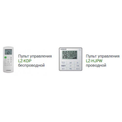 Инверторные кассетные сплит-системы LESSAR LS-HЕ55BМA4/ LU-HЕ55UМA4/ LZ-B4IB
