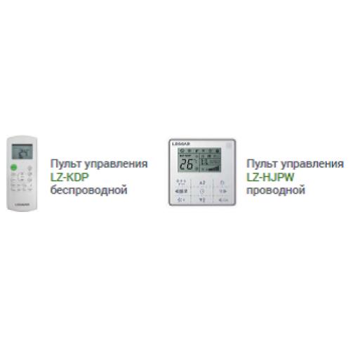 Инверторные напольно-потолочные сплит-системы LESSAR LS-HE55TMA2/ LU-HE55UMA2