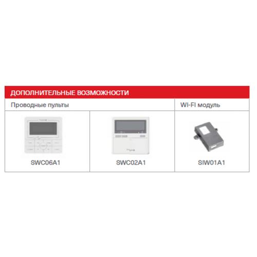 Сплит-система кассетного типа Energolux SAC36C1-A/SAU36U1-A