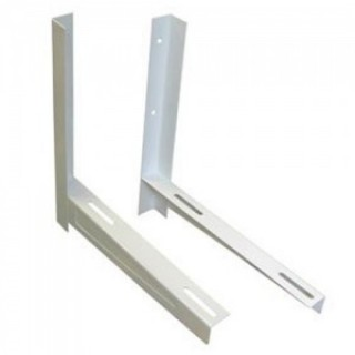 Кронштейны для сплит-систем К-2  (45 см)