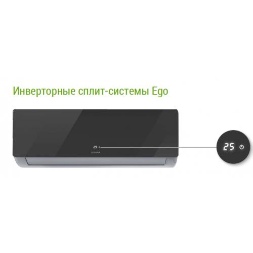 Настенные сплит-системы LESSAR серии Ego  LS-HE09KNA2АC / LU-HE09KNA2АC