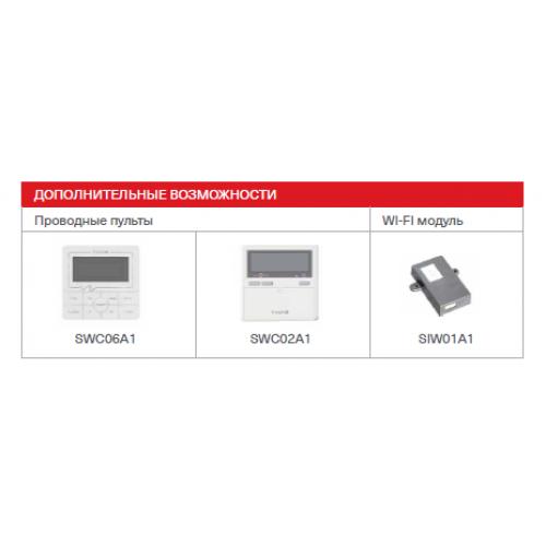 Сплит-система напольно-потолочного типа Energolux SACF24D1-A/SAU24U1-A