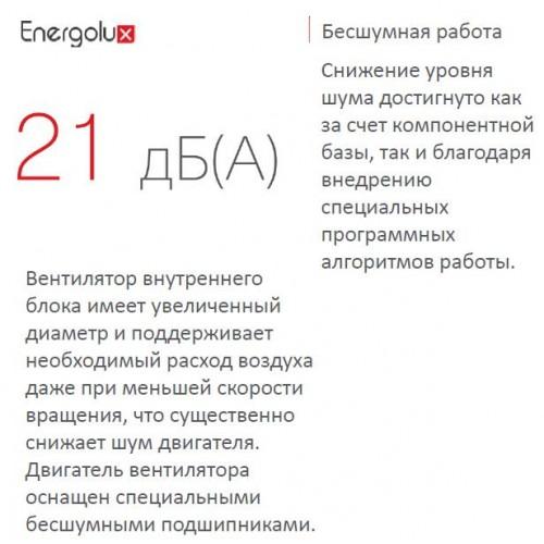 Geneva SAS 24G1-AI / SAU 24G1-AI