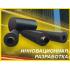 Трубка Almalen Uniline 6*10 мм (1 м)
