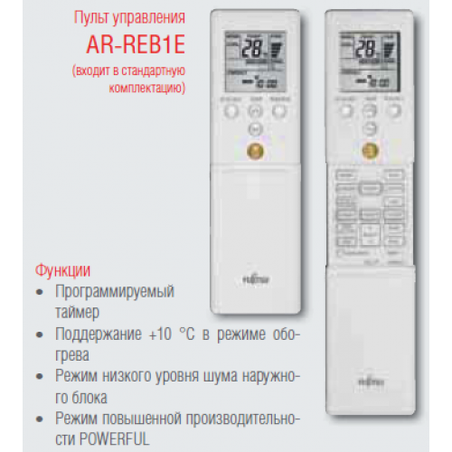 Настенные сплит-системы FUJITSU серии Airflow Nordic ASYG14LMCB / AOYG14LMCBN