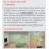 Настенные сплит-системы FUJITSU серии Deluxe Slide Nordic ASYG09LTCB / AOYG09LTCN
