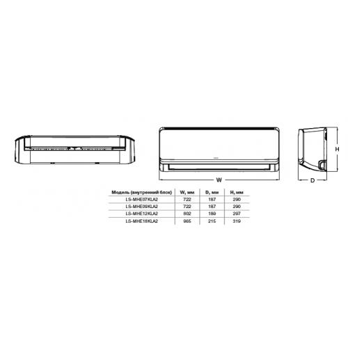 Настенный внутренний блок для мультисплит-систем LESSAR eMagic Inverter LS-МHE18KMA2