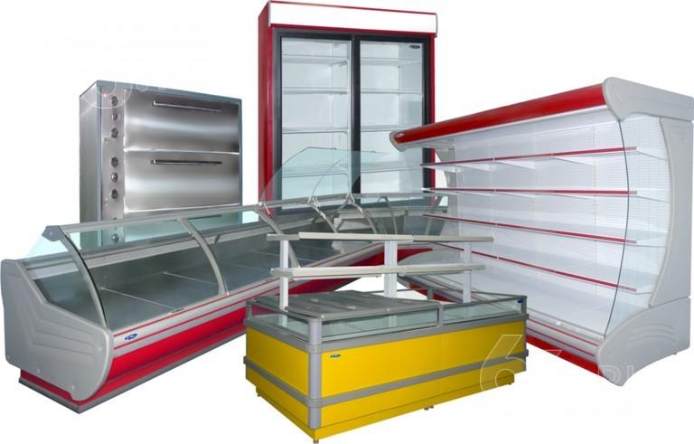 Холодильное оборудование цена