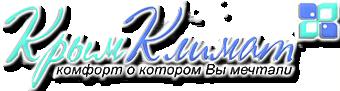 """ООО """"Крым Климат"""""""